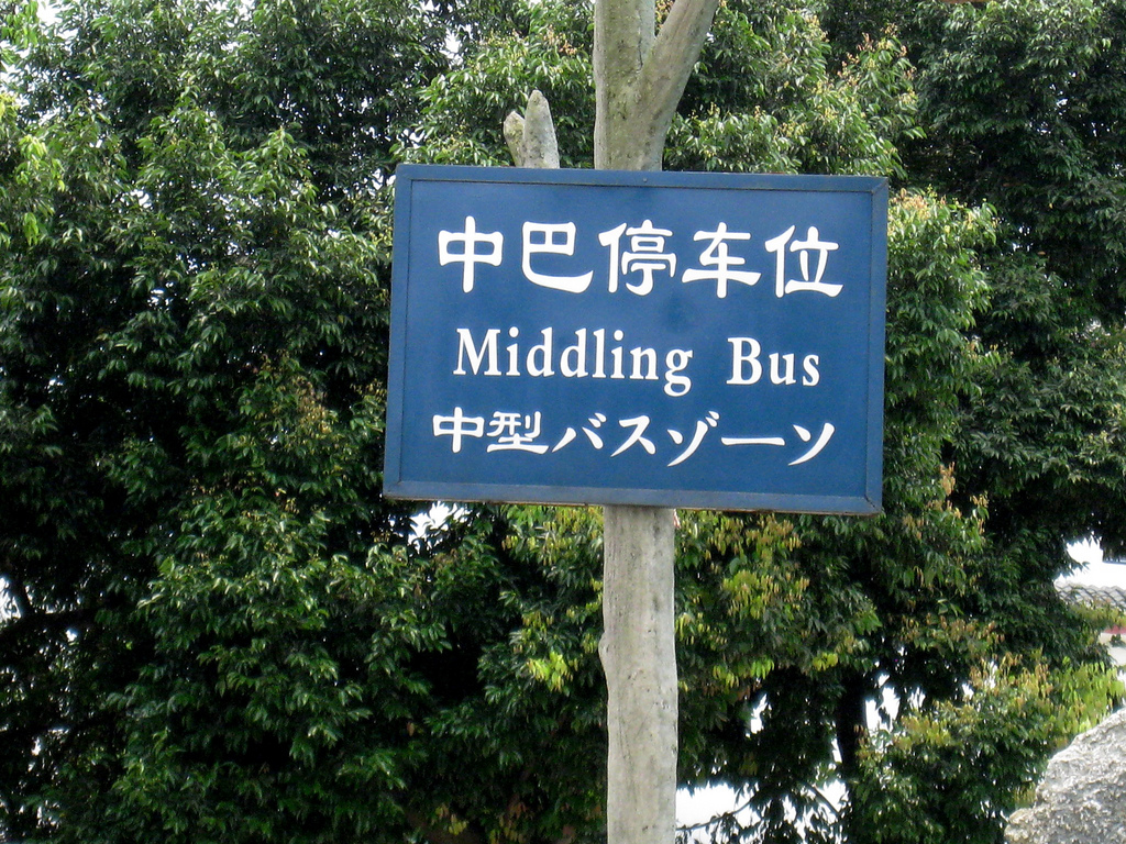 middling bus
